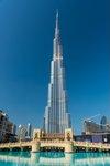 Dubai  uae   january 02  burj...